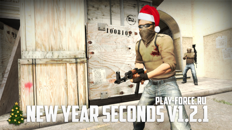 New Year Seconds v1.2.1