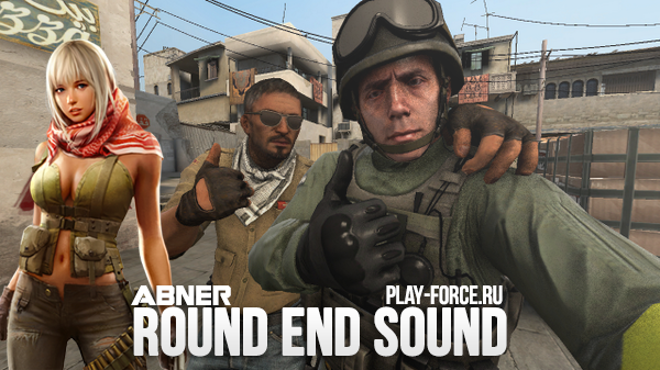 AbNeR Round End Sounds V3.4