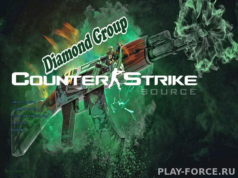 Скачать COUNTER-STRIKE SOURCE v34 DIAMOND GROUP